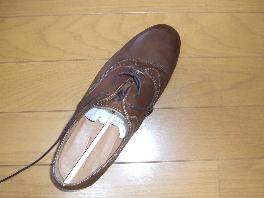 靴洗う 乾かす
