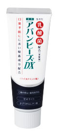 koushuu hamigakiko_1-1